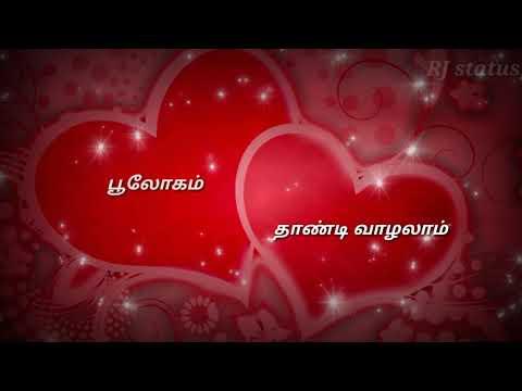 Tamil whatsapp status   RJ status   taj mahal thevai illai   amaravathi   ajith