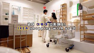 Eng) 꿀템들로 카트 채운 이케아 쇼핑 좁은 주방 정…
