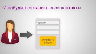 видео Преимущества клининговой компании ГЕО