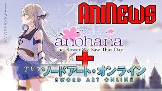 Sword Art Online + Anohana = Seven Senses of the Re'Union | Blade Runner 2022 & More AniNews