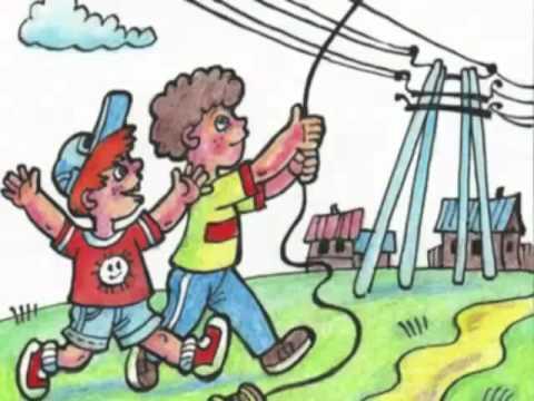 Электробезопасность.видеоролики бесплатно вопросы ответы на 1 группа по электробезопасности