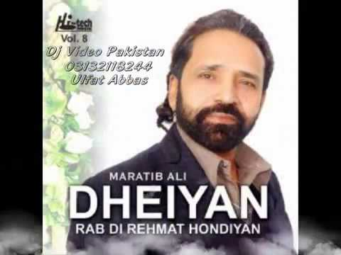 ▶ Dohrey Mahiye Maratab Ali   YouTube