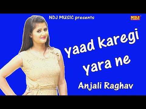 Latest Haryanvi Song # Yaad Karegi Yara Ne...