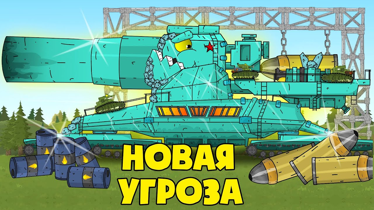 Охота на Алмазную Мортиру - Мультики про танки