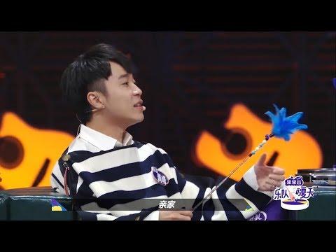 【吳青峰】20190615 樂隊路透社CUT合集