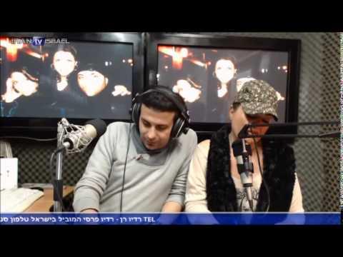 רדיו פרסי רדיו רן 9.1.15 راديو ران اسرائيل - Persian radio in israel