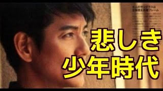 『ひよっこ』父役の沢村一樹 悲しき少年時代 関連動画 キャラが濃すぎる...
