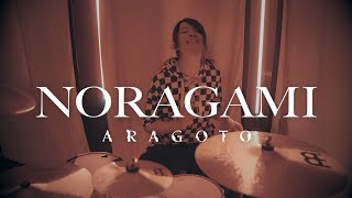 【Noragami Aragoto Opening】 - Kyouran Hey Kids!! (Colorful Moments Ver.) full Drum Cover ノラガミ ARAGOTO 検索動画 41