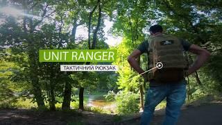 Рюкзак тактичний UNIT Ranger NE 35L