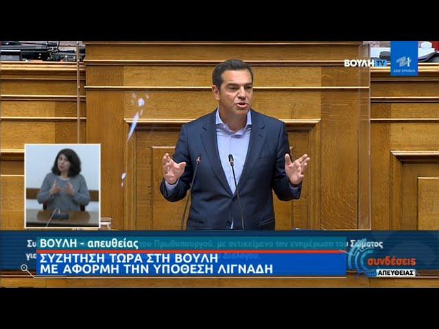 <span class='as_h2'><a href='https://webtv.eklogika.gr/tsipras-to-thema-ypervainei-ta-kommata-einai-thema-tis-koinonias-25-02-2021-ert' target='_blank' title='Τσίπρας: Το θέμα υπερβαίνει τα κόμματα – Είναι θέμα της κοινωνίας | 25/02/2021 | ΕΡΤ'>Τσίπρας: Το θέμα υπερβαίνει τα κόμματα – Είναι θέμα της κοινωνίας | 25/02/2021 | ΕΡΤ</a></span>