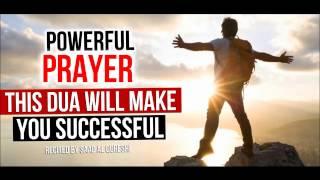 Это Дуа сделает Вас успешным Insha Allah