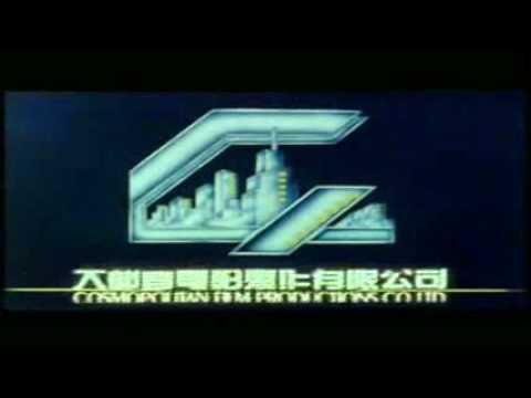 Cosmopolitan Film Productions Co., Ltd. logo