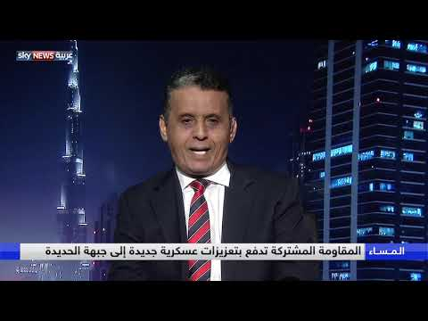 جبهة الحديدة ... تعزيزات عسكرية جديدة للمقاومة اليمنية المشتركة  - نشر قبل 2 ساعة