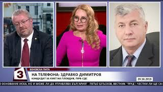 quot;Беновска питаquot; на 20.10.2019 г.Битката за Пловдив Здравко Димитров срещу Николай Радев