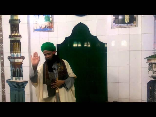 Pobitro Hajj (পবিত্র হজ্ব )- Mufti Jashim Uddin Ajhari (2nd Part)