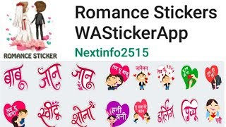 New Apps Like Love Romance Sticker For WhatsApp Recommendations