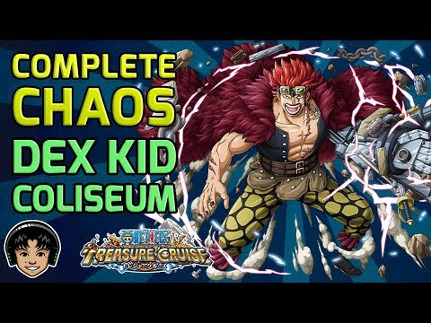 Walkthrough for All DEX Kid Coliseum Stages! (Free To Play) [One Piece Treasure Cruise]