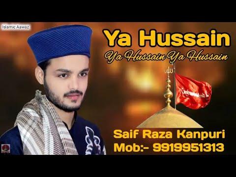 दिल को छू जाने वाली अंदाज़ सुने - Ya Hussain Ya Hussain || Karbala Ki Kahani | Saif Raza Kanpuri Naat