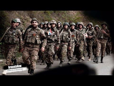 Как Армении может перевернуть доску? Это шок для Азербайджана