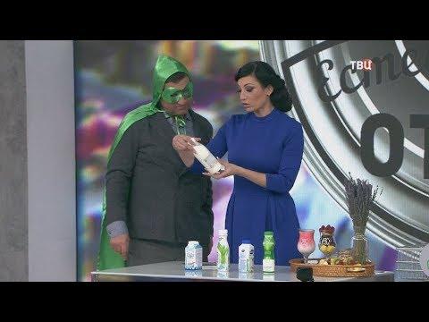 Йогурт питьевой. Естественный отбор 16 января 2019