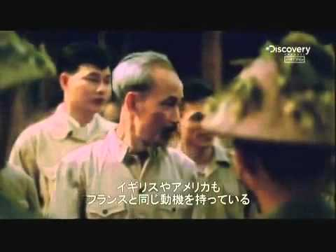The Founder of Socialist Vietnam  (The Ballad of Ho Chi Minh)