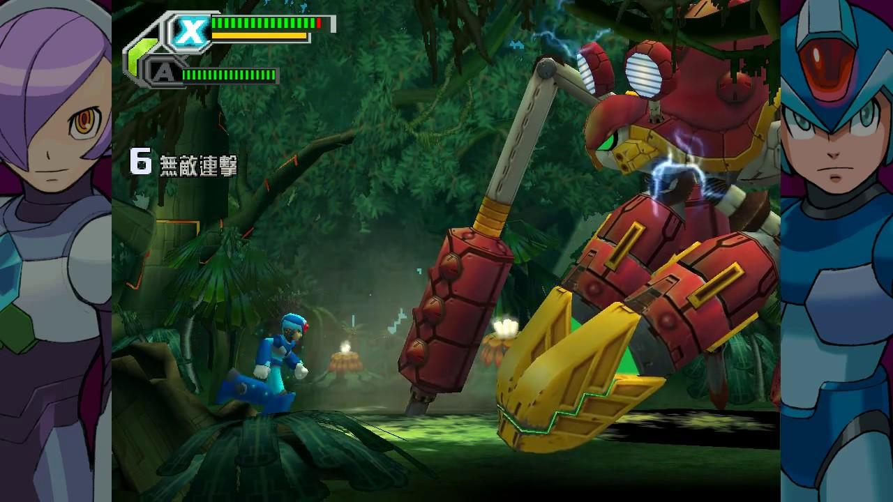 Mega Man X Legacy Collection 2 Mega Man X8 Gameplay - YouTube