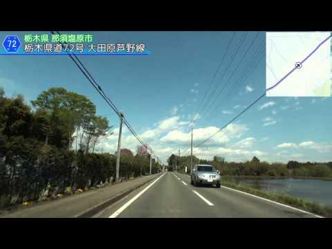 栃木県道・群馬県道・埼玉県道7号 佐野行田線 PART.2   by horizon shiki