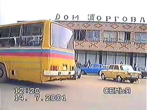 Экскурсия по Порхову. 14.07.2001