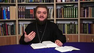 Четыре столпа христианства