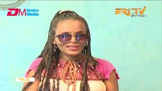 ERi-TV, #Eritrea: Visually Impaired Teacher Loved By Her Students
