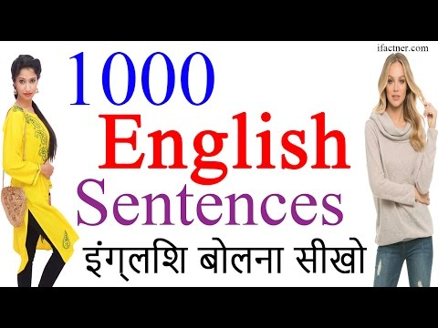 Learn English through Hindi | 1000 sentences for English spe