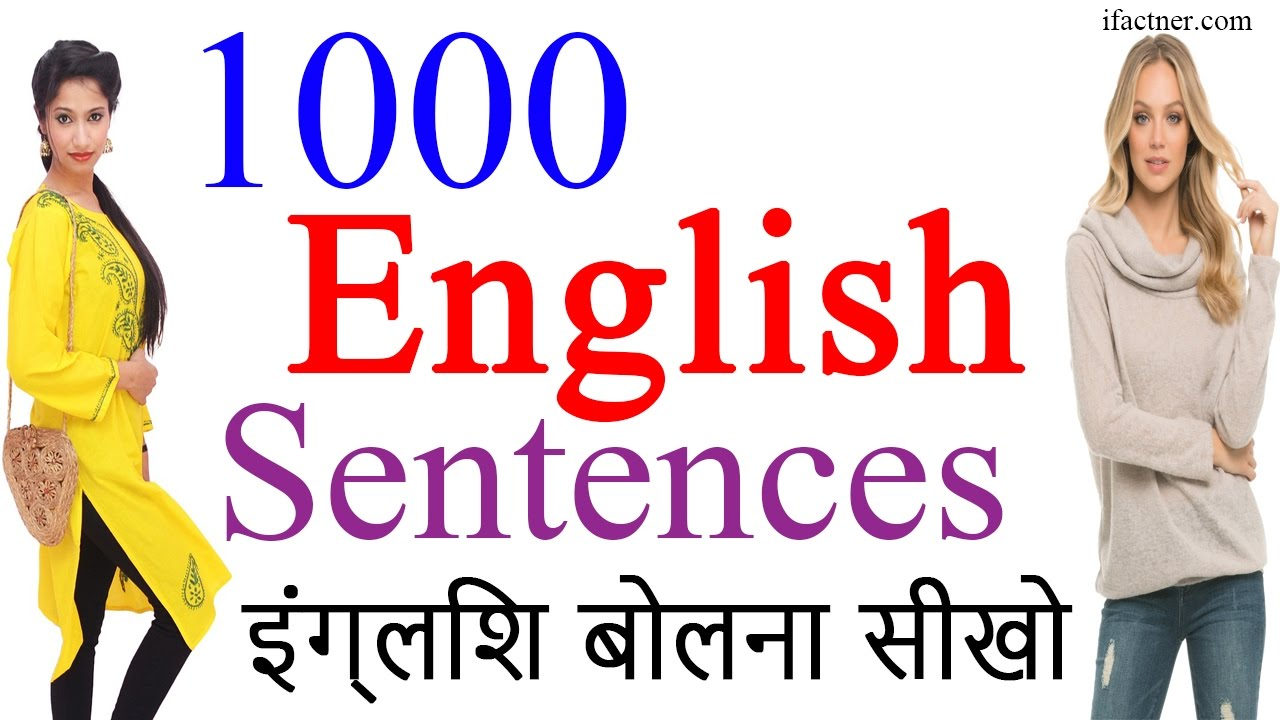 Learn Hindi Through English PDF - Scribd