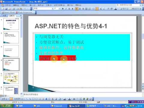 ASP.NET ch01
