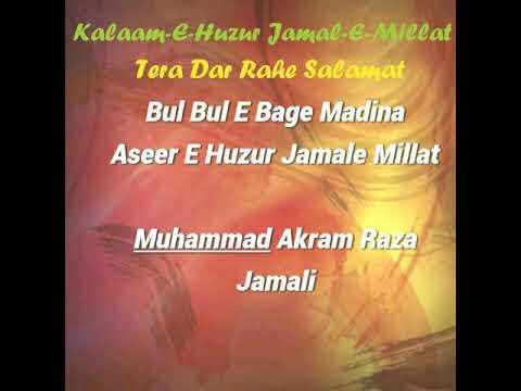 Kalam-E-Huzur JAMAL-E-MILLAT || 《 Tare Darki Bandagi Hay, Tare Darpe Jindagi Hay..》 ||