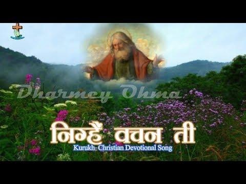 निग्हैं वचन ती Nighaaye Vachan Tee | Kurukh Jesus Song | Tusgo Special Christian Songs | With Lyrics