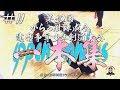 【小中学生/一本集】#11【H31第10回からっ風錬成会・達磨争奪少年剣道大会】ippon omnibus