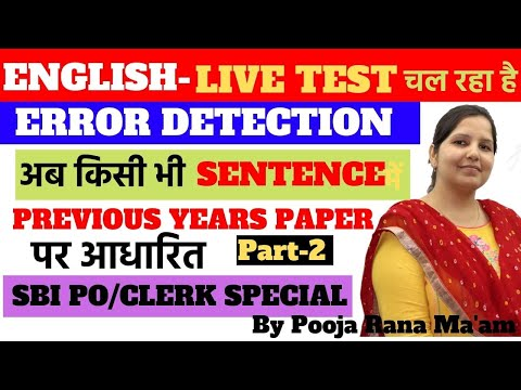 ENGLISH-ERROR DETECTION PREVIOUS YEAR PAPER BASED FOR SBI CLERK/PO 2019 LIVE TEST- BY POOJA MA'AM