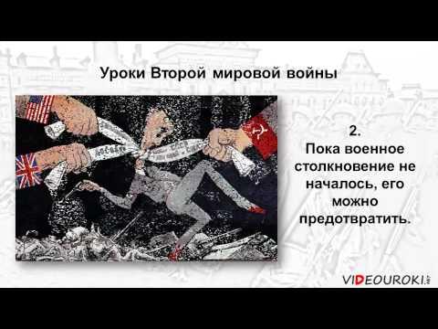 Видеоуроки 11 класс -