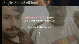 main khana vaise new Saraiki songs karaoke free download