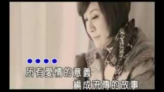 龍千玉-忘川河