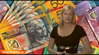 Новости валютного рынка 20 августа 2013 года