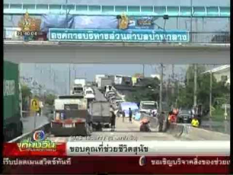 タイ洪水に関連するアーカイブ一覧 - Yahoo!ニュース