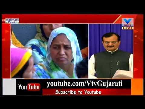 Patan Self-Immolation Case: Gujarat HM Pradipsinh Jadeja addressing press conference | Vtv News