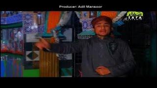 Farhan Ali Qadri - Allah Hi Janta Hai - Rabi Ul Awal Album 1435