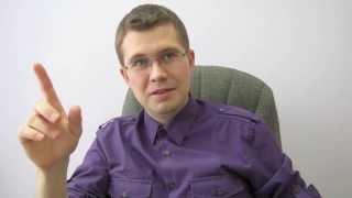 Как найти свою тему в бизнесе? - Федор Овчинников - Между делом
