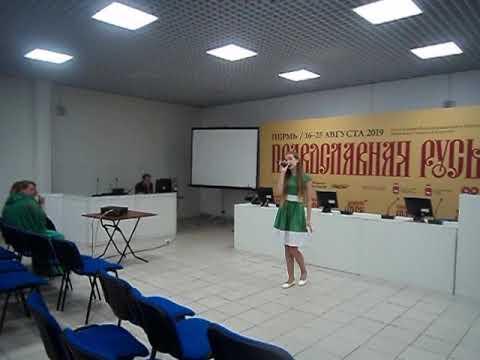 г.Пермь.Милана Коновалова/ г.Добрянка/