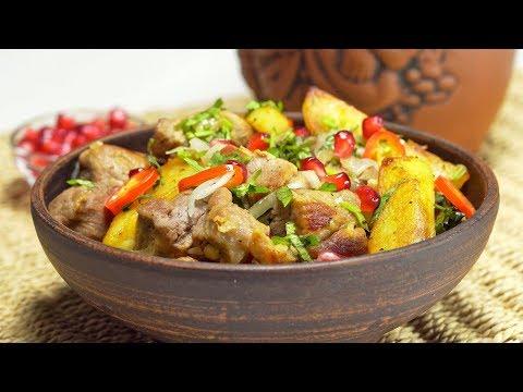 ОДЖАХУРИ — жареное мясо с картофелем. Грузинская кухня. Рецепт от Всегда Вкусно!