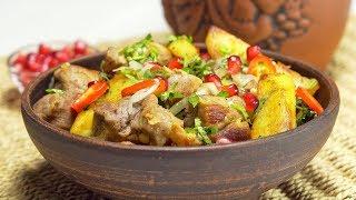 Оджахури  жареное мясо с картофелем. Грузинская кухня. Рецепт от Всегда Вкусно!