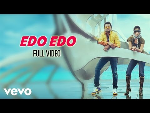Ghatikudu - Edo Edo Video | Suriya| Nayanthara | Harris Jayaraj