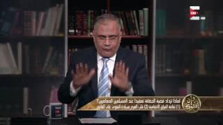 وإن أفتوك: لماذا تزداد قضية الحضانة تعقيدا عند المسلمين المعاصرين .. د. سعد الهلالي